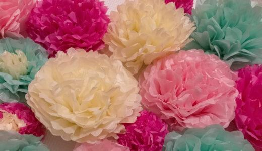 100均のフラワーペーパー(お花紙)でお花のクオリティをあげる方法